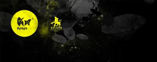 Studio kxx