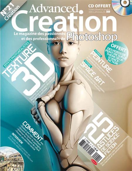 Advanced Creation #21