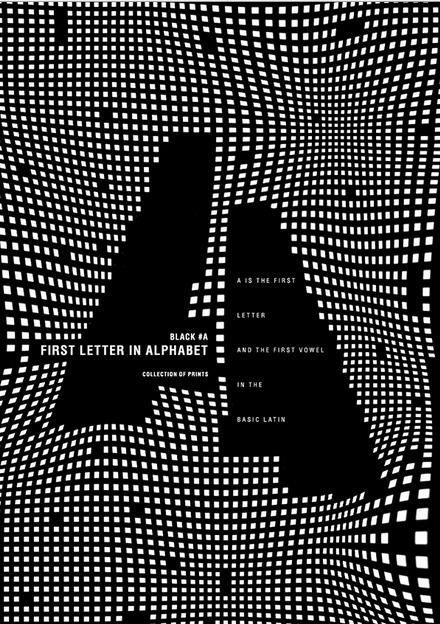 Les posters du designer Gosha Evdokimov : la lettre A stylisée