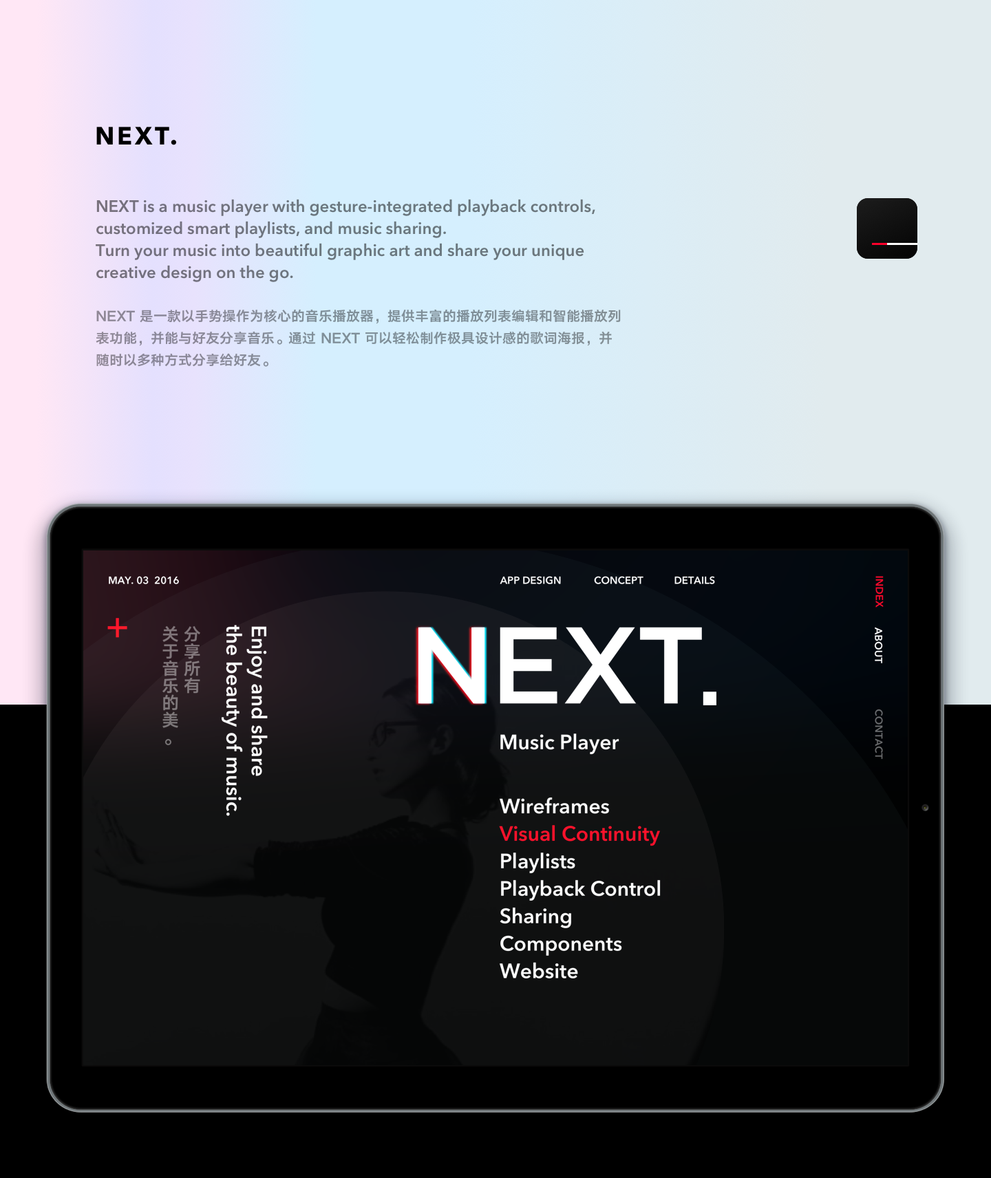 Alan Lu, talentueux Webdesigner et Designer d'interface #24