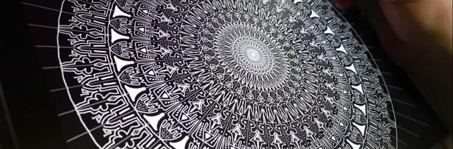 Les dessins circulaires symétriques hypnotisants de Seb Lester