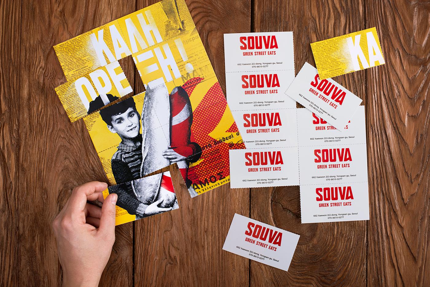5 Projets de Branding, d'Identité ou de Redesign à voir #9
