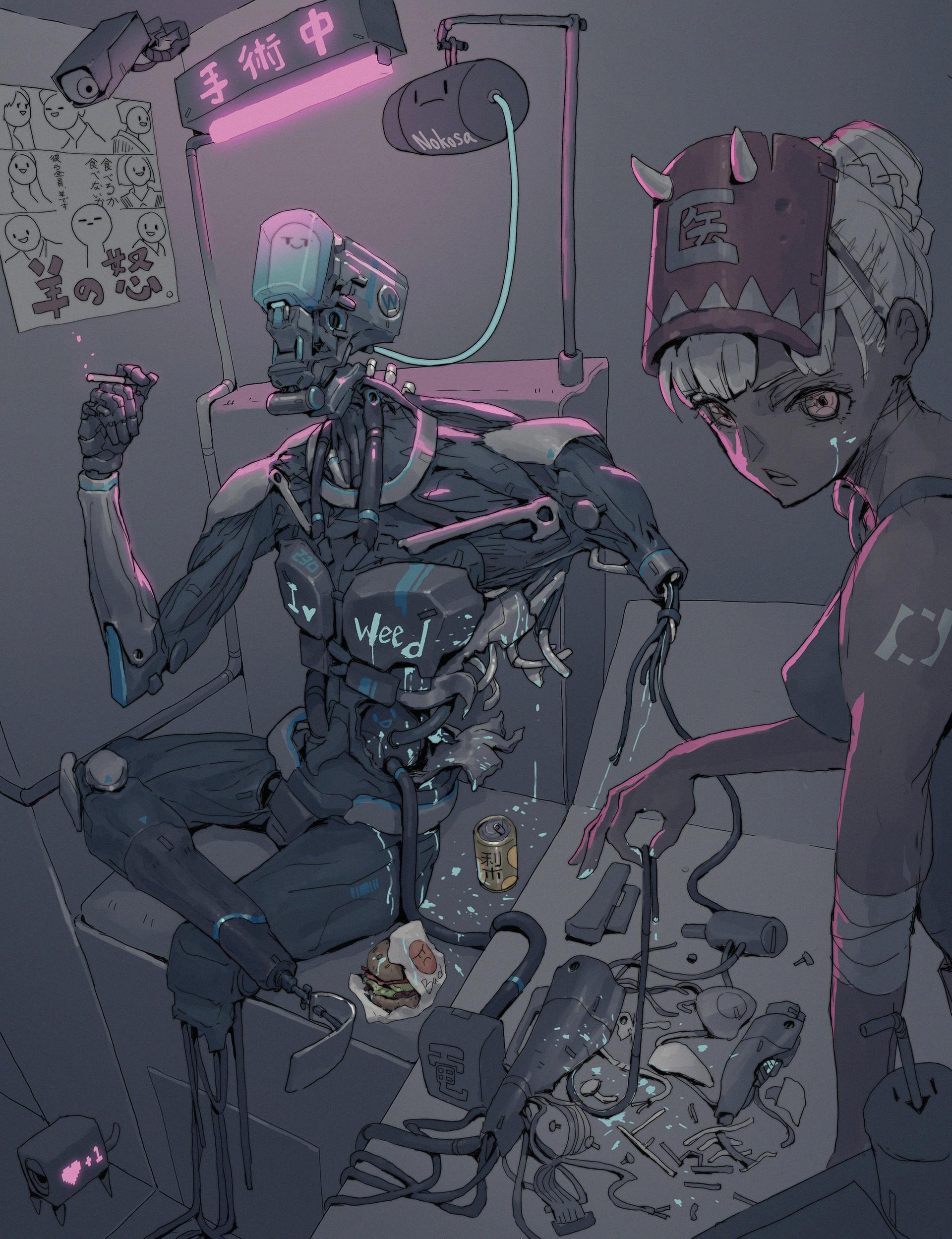 Ching Yeh, un digital painter éblouissant !